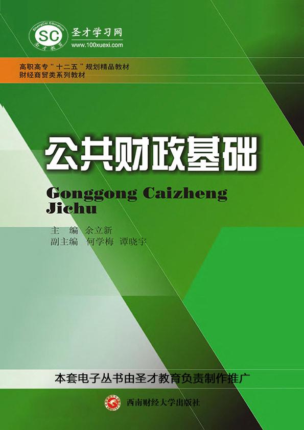 ebook.3g.qq.com_iriplus.com/ebook/34242.