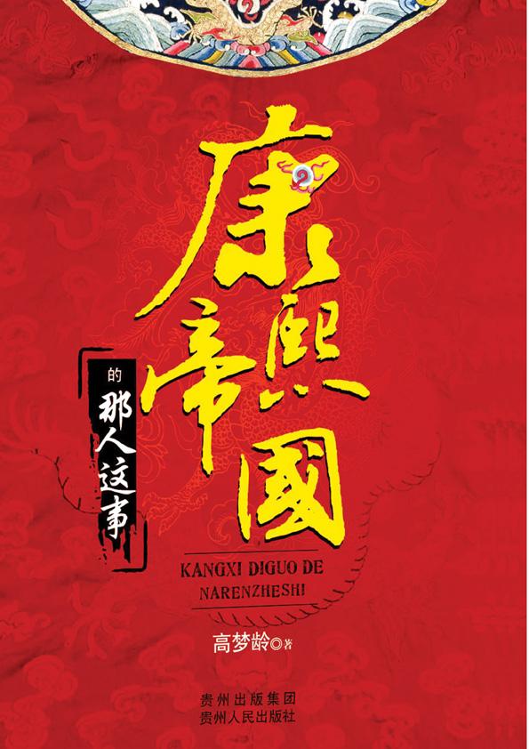 浙江工业大学838管理学原理历年真题汇编