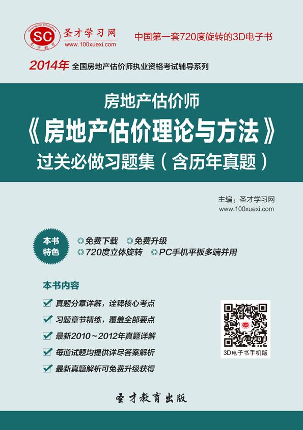 江苏大学843管理学原理历年考研真题汇编