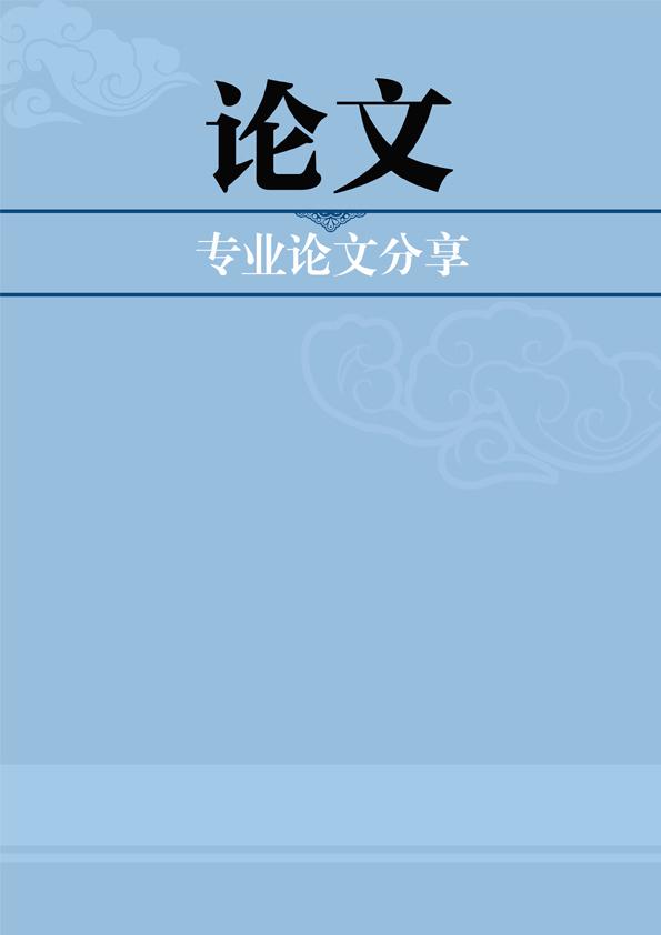 英语日历2017封面手绘